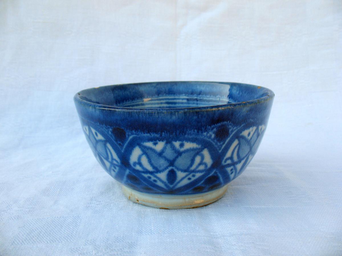 Bol en céramique ancienne de Fès signé Serghini. Maroc fin XIXème début XXème