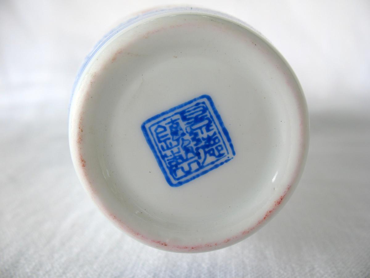 Deux vases signés en porcelaine coquille d'oeuf. Décor de grues. Chine, années 40-photo-7