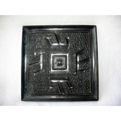 Miroir Chinois en bronze archaïque, style dynastie Han, IIIème siècle avant JC