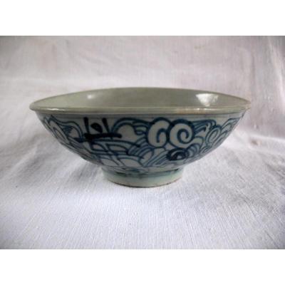 Bol céladon en porcelaine. Chine du sud, XVIIème - XVIIIème siècle