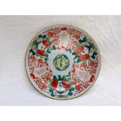 Plat en porcelaine rouge de fer. Décor aux papillons. Signature noeud sans fin. Chine, XIXème