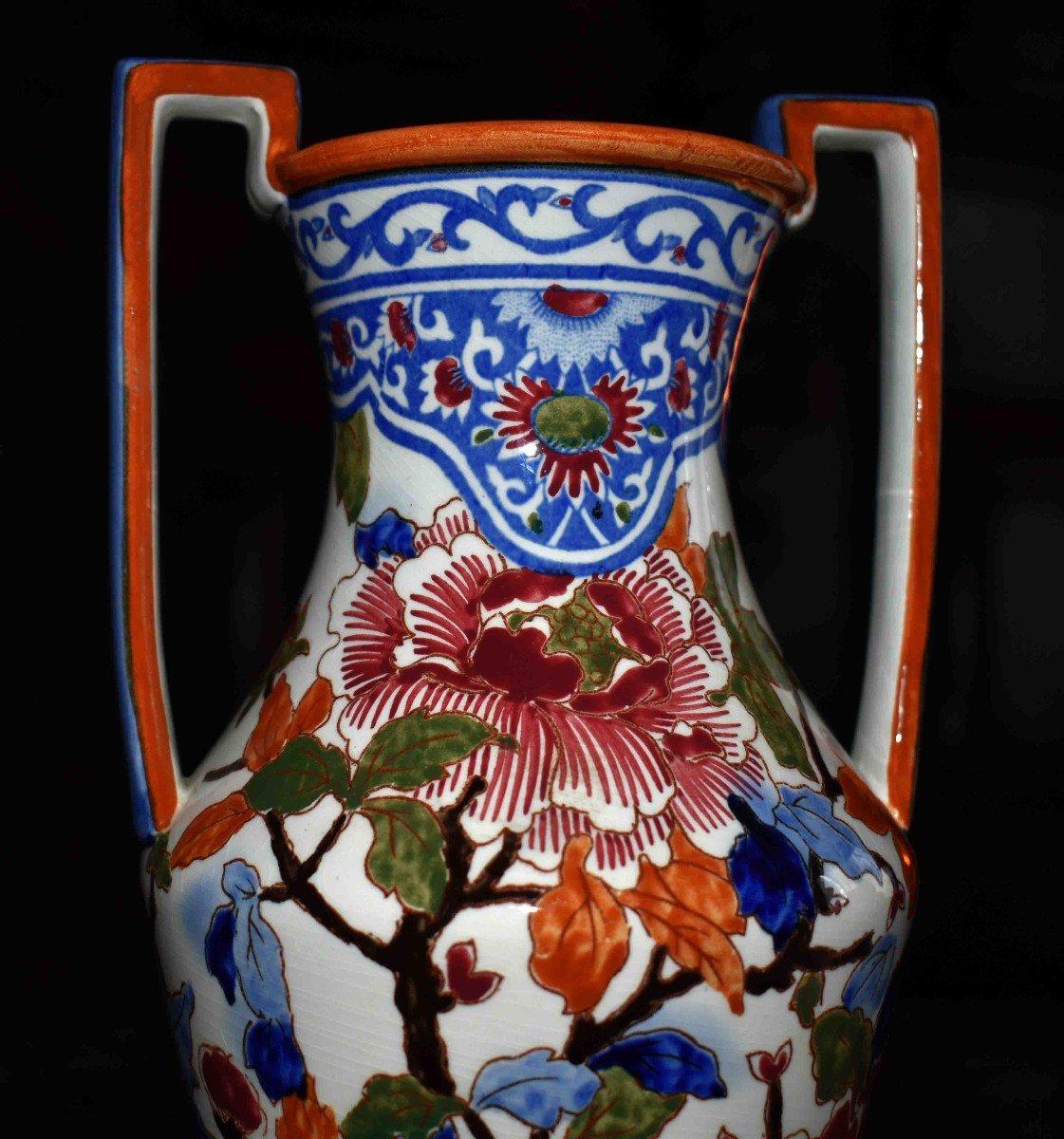 Vase En Faïence De Gien de  Forme Amphore à deux anses , Modèle Pivoine.-photo-2