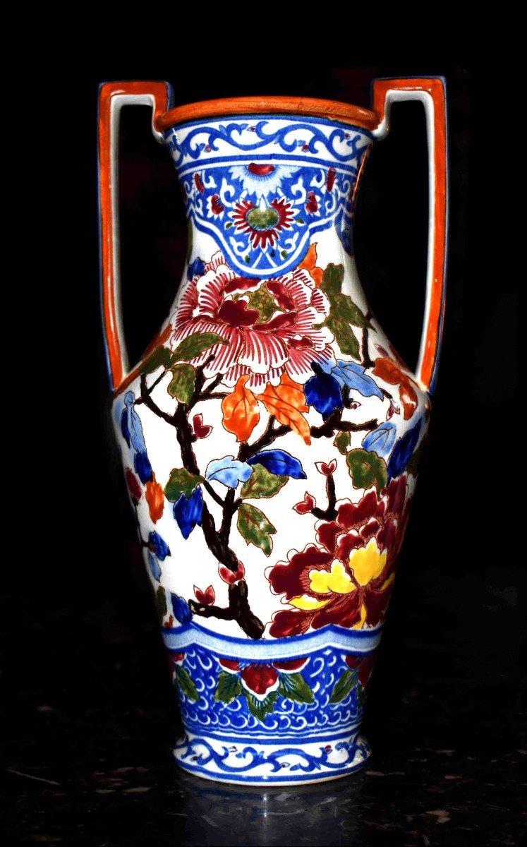 Vase En Faïence De Gien de  Forme Amphore à deux anses , Modèle Pivoine.