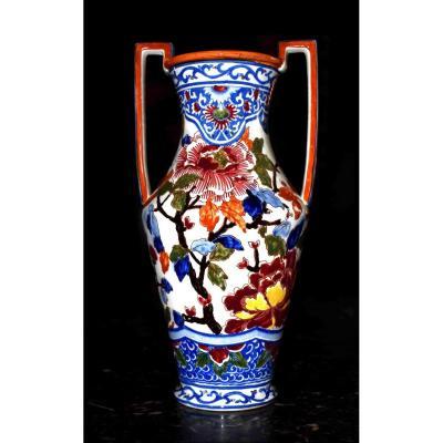 Gien Earthenware Vase Amphora Shape, Peony Model