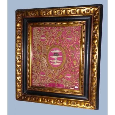 Reliquaire Paperolle Reliques France XIXe Monstrance Objet Devotion Paperolles Curiosité art populaire