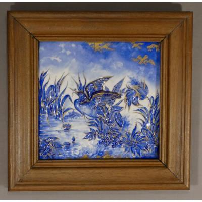 Embossed Porcelain Plate, Maroon Heron, Hand Painted
