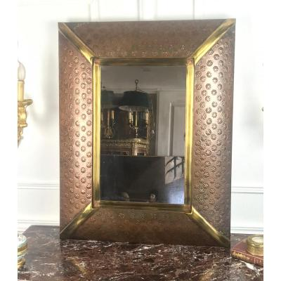 Mirror / Mirror In Sheet And Copper Repoussé Of The 70s Of 87 Cm X 69 Cm