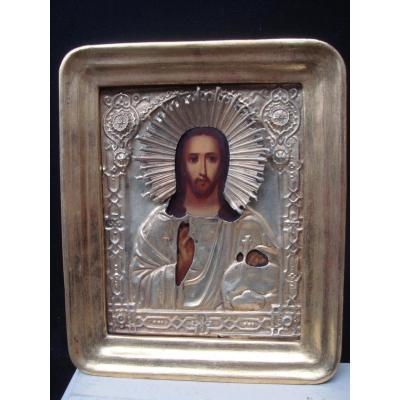 Icone Grec Representant Le Christ Laiton Plaque Or Et Cadre Dore