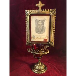Altar Light Holy Face Of Christ With Authentic