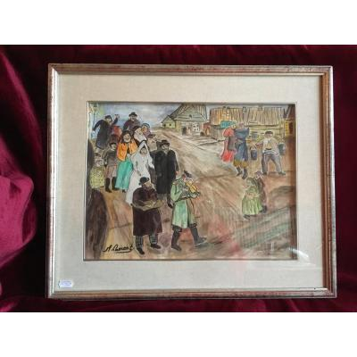 Painting Of A Jewish Marriage - Signed - Folk Art Eastern Europe Judaïca Ashkenaze