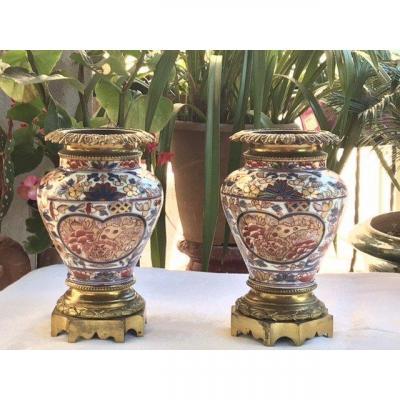 Paire De Vases  Japon