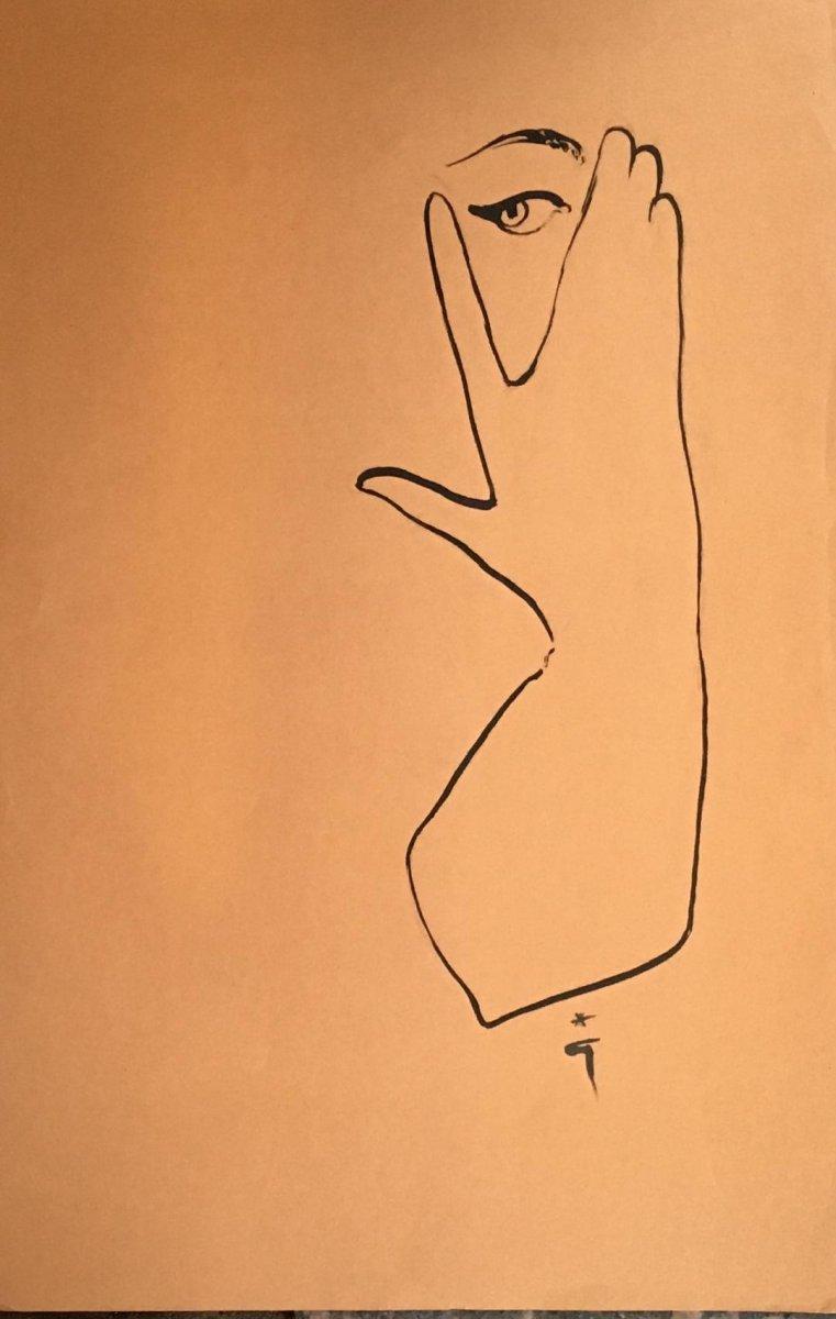 Chinese Ink By René Gruau.