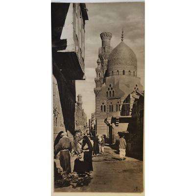 Rudolf Lehnert & Ernst Landrock, Caire La Mosquée Bleu