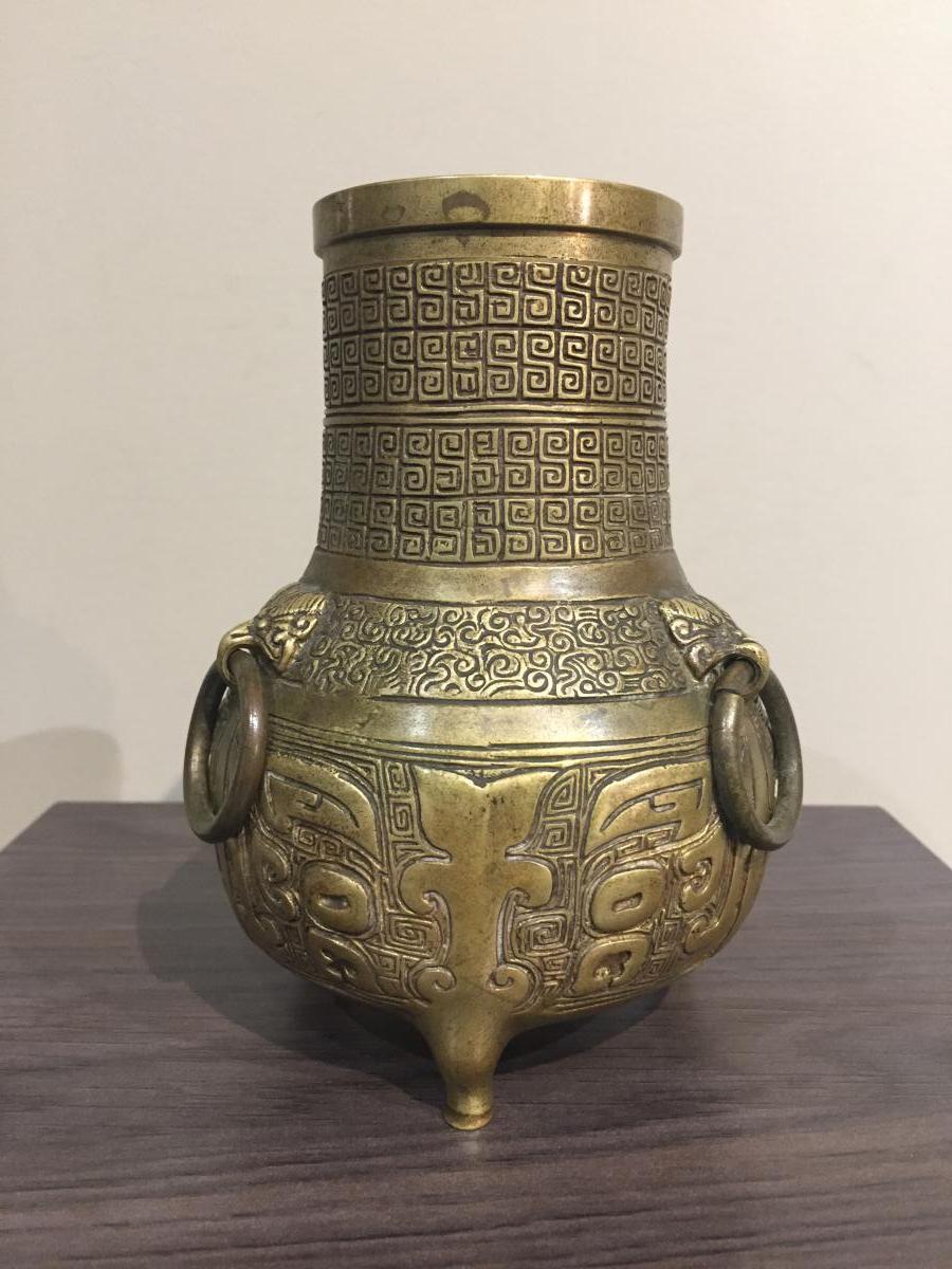 Vase Chine En Bronze