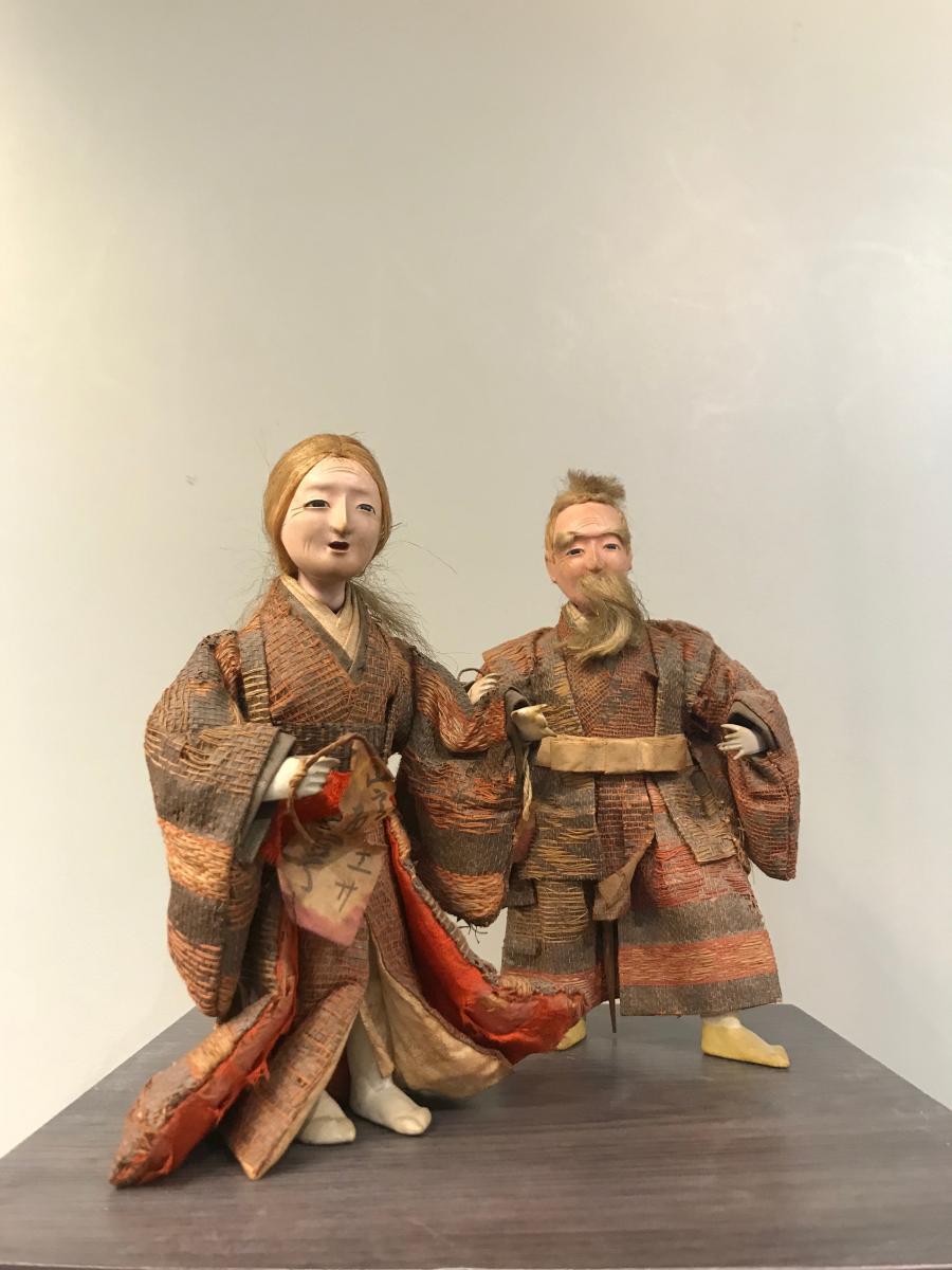Couple De Poupèe Japonaise