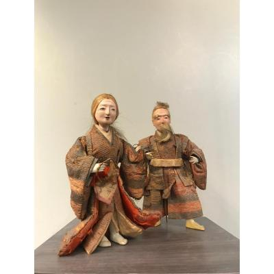 Couple De Poupèe Japonaise