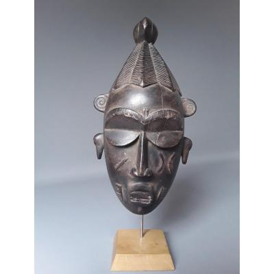 Very Beautiful Djmini Mask Ivory Coast