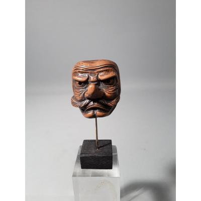 Small Japanese Mask