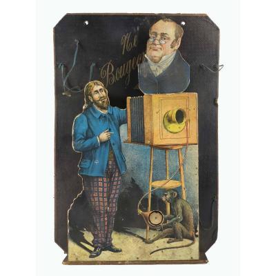 NE BOUGEONS PLUS CIBLE 1880