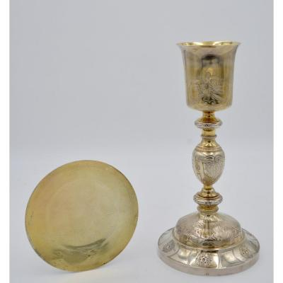Chalice In Golden Silver And Paten In Silver, France Beginning Of XIXth Century