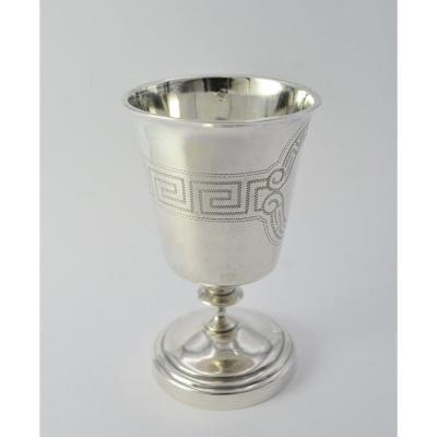 Egg Cup On Silver Pedestal France Circa 1841