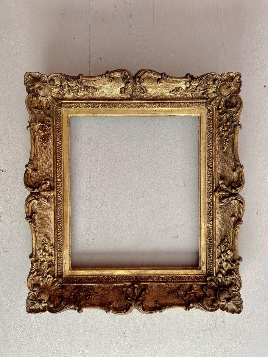 Cadre Style Louis XV 19ème Siècle