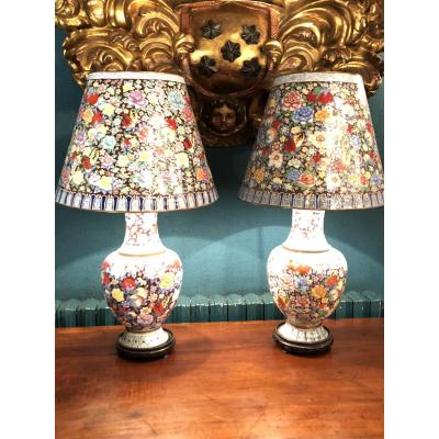 Pair Of Lamp Thousand Flowers Enamels Circa 1950