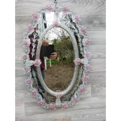 Venetian Murano Glass Mirror With Glazing Bead