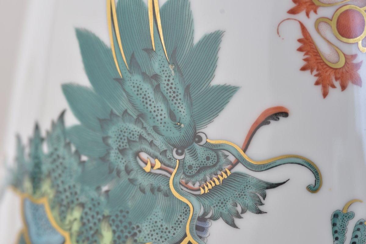 Chinese Dragon Dragon Vase.rosenthal Year 50-photo-4