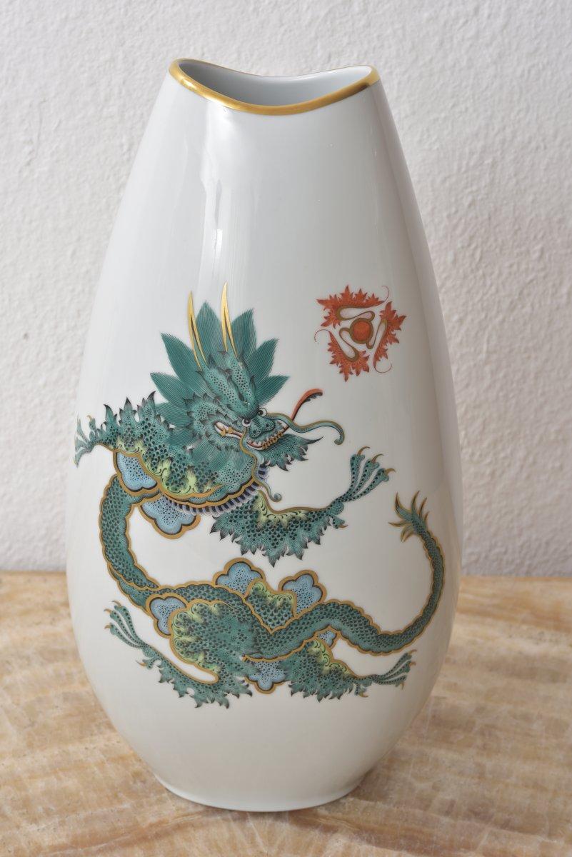 Chinese Dragon Dragon Vase.rosenthal Year 50-photo-1