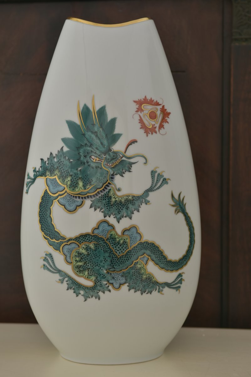 Vase Au Dragon Ming Chinois.rosenthal Années 50