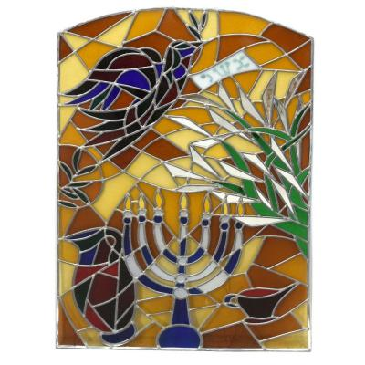 Rounded Stained Glass At The Dove Of Peace Judaica