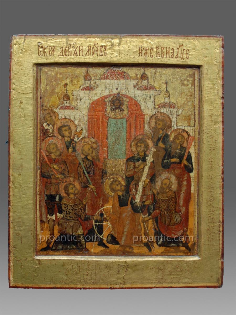 Icône  Avec Les Matyrs De Kysitse Russe vers 1700 - Icon Icone Ikone