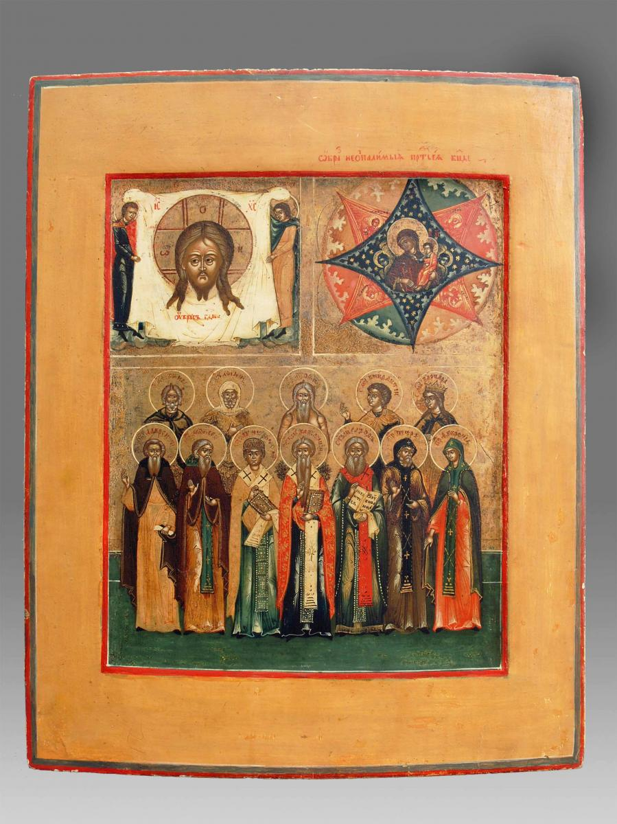 Icon Troispartite Russia Around 1800 - Icon Icone Ikone
