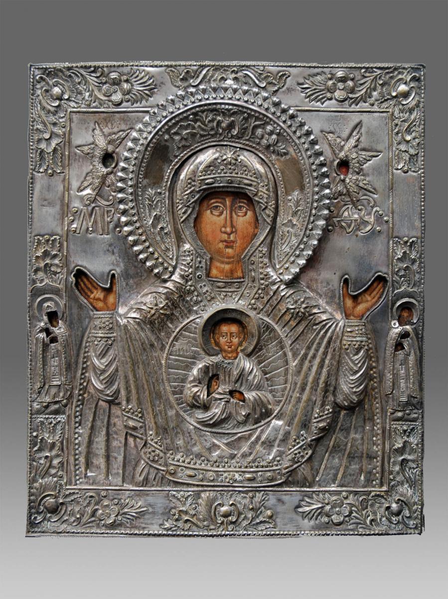 Icône Vierge Znamenje Avec Riza En Metal Argenté - Icon Icone Ikone