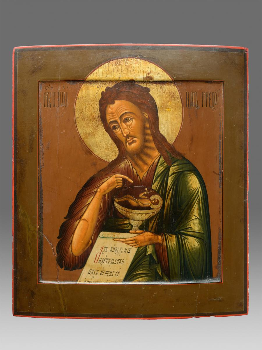 Icon Of Saint John Around 1820 - Icon Icon Ikone