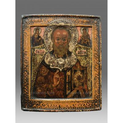 Icon Of St. Nicolas About 1680