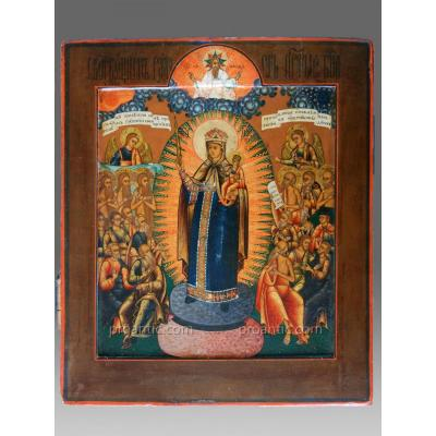 Icône de la Vierge Russie 19 ème Siècle Icon Icone Ikone