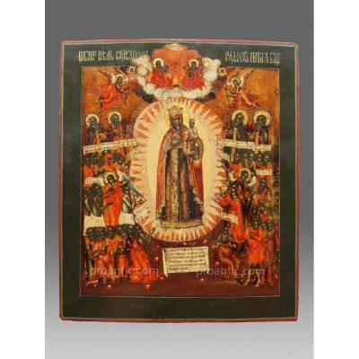 Icône  Vierge Russie 18 ème Siècle Icon Icone Ikone