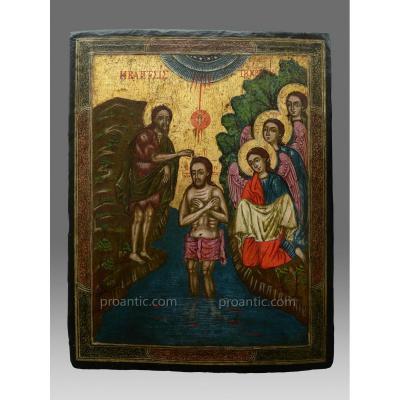 Icone La Bapteme Du Christ Grecque Fin 18 Eme Siècle