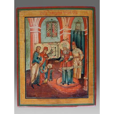 Icône Introduction De La Vierge Dans Le Temple Russe -Icon Icone Ikone