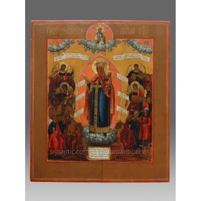 Icon From Holy Mother Of God, Joy Of All The Afflicted Icon Icon Ikone