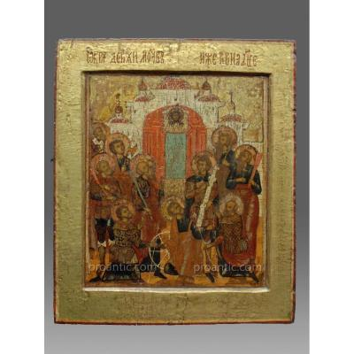 Icon With Russian Kysitse Matyrs Circa 1700 - Icon Icon Ikone