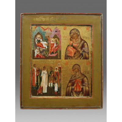 Icône Quatrepartite Russie 18 ème Siècle - Icon Icone Ikone