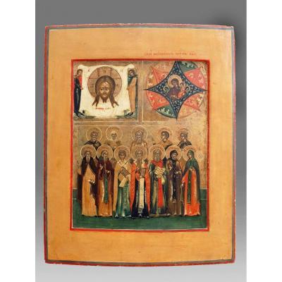 Icône Troispartite Russie Vers 1800 - Icon Icone Ikone