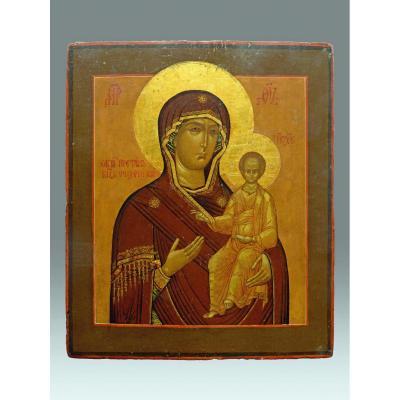 Icône Vierge Smolenskaja 19 Eme Siecle - Icon Icone Ikone