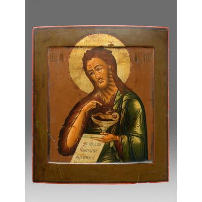 Icône De Saint Jean Vers 1820 - Icon Icone Ikone
