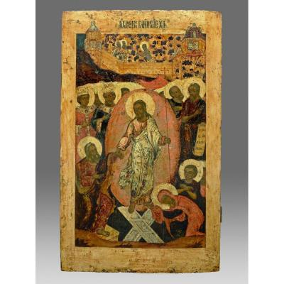 Icon Christ Descent To Hell  About 1650-80 -icon Icon Ikone