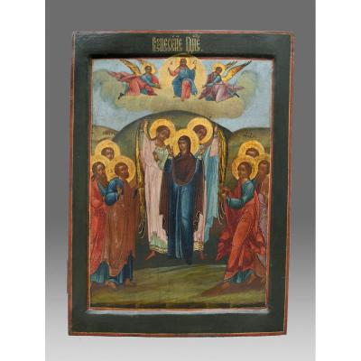 Icon Russia The Ascension Of Christ To Heaven About 1780 -icon Icon Ikone