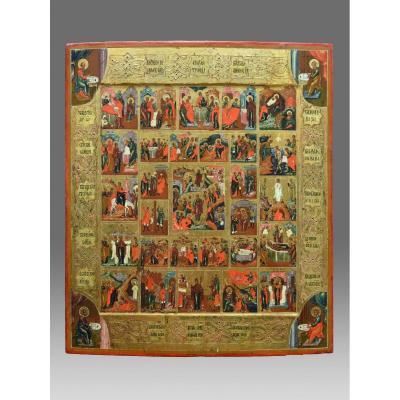 Icône Icone Icon Jour Des Fêtes Russie Vers 1880-1900